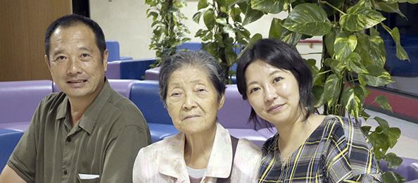 刈谷の訪問リハビリセンター|刈谷なりたクリニック 訪問リハビリセンター